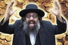 Почему евреи никогда не дают в долг под проценты