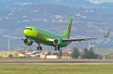 Субсидированные авиабилеты от авиакомпании S7