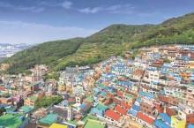Лунные деревни Южной Кореи поражают буйством красок