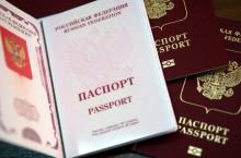 Можно ли летать на самолете по загранпаспорту по России
