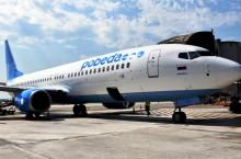 Список отмененных рейсов авиакомпании Победа на сегодня