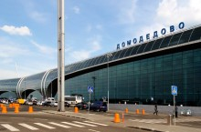 Самый крупный аэропорт Москвы