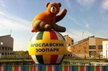 Детский Ярославль: куда пойти туристу с ребенком