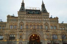 Как доехать до ГУМа на метро в Москве
