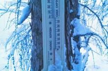 Оймякон: как живется в городе России, где температура способна упасть до –71 градуса мороза