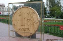 Как привлечь богатство: ТОП памятников в России, приносящих удачу в денежных делах