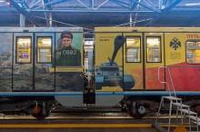 В метро появился новый поезд к 75-летию Победы