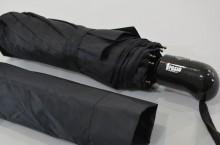 Можно ли провозить зонт в ручной клади в самолете