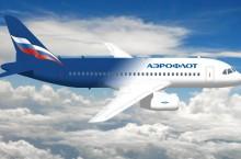 Продажа субсидированных авиабилетов от авиакомпании Аэрофлот