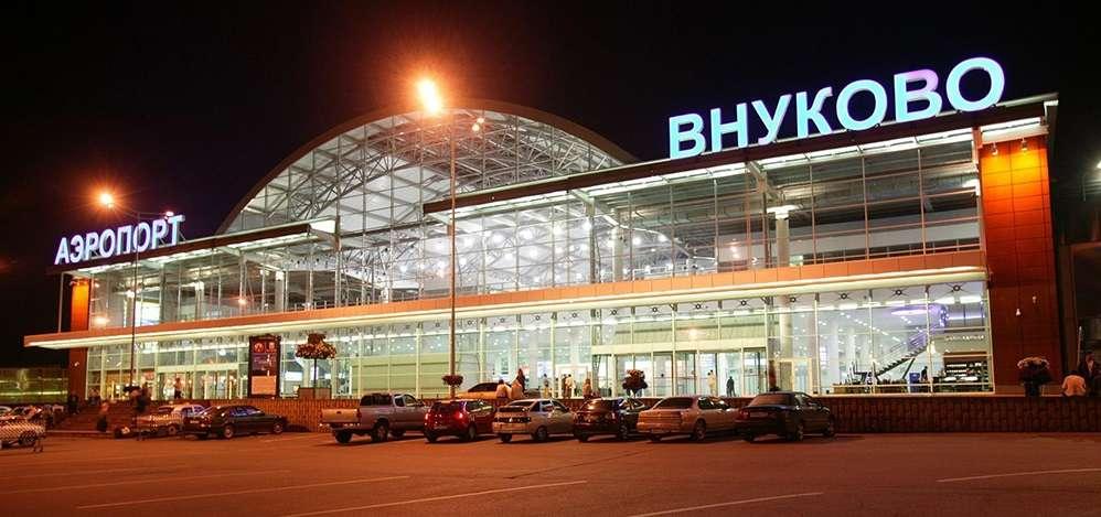 Аэропорт Внуково Москва VKO