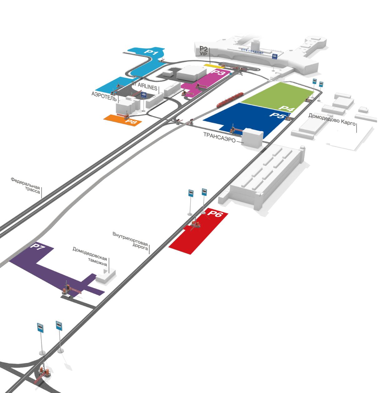 Аэропорт домодедово парковка для встречающих схема