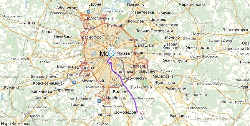 маршрут на машине из Домодедово в Москву