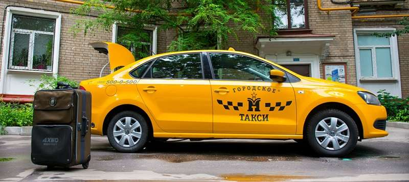 Такси внуково