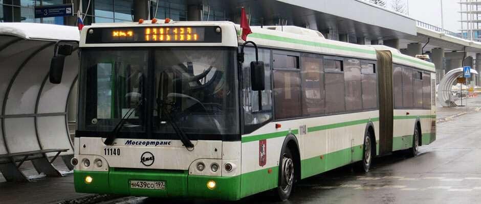 автобус во внуково