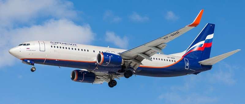 Boeing 737-800 Аэрофлота