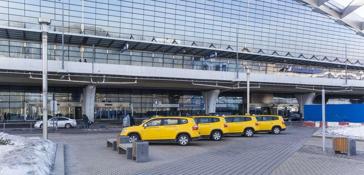 Такси из Внуково