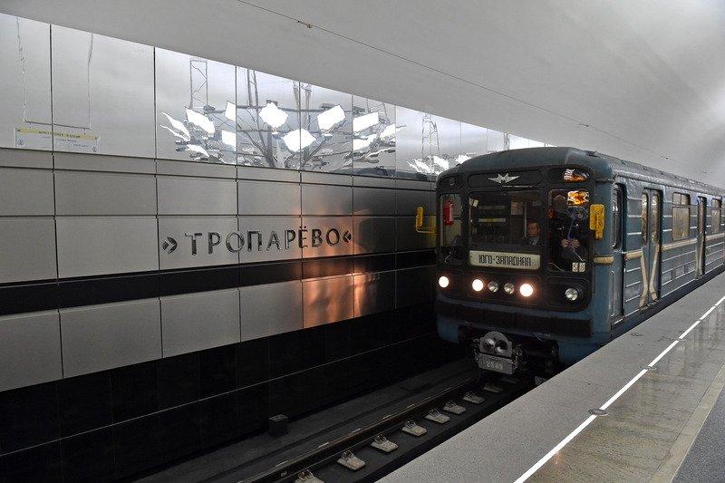 Станция тропарево по сокольнической ветке московского метрополитена