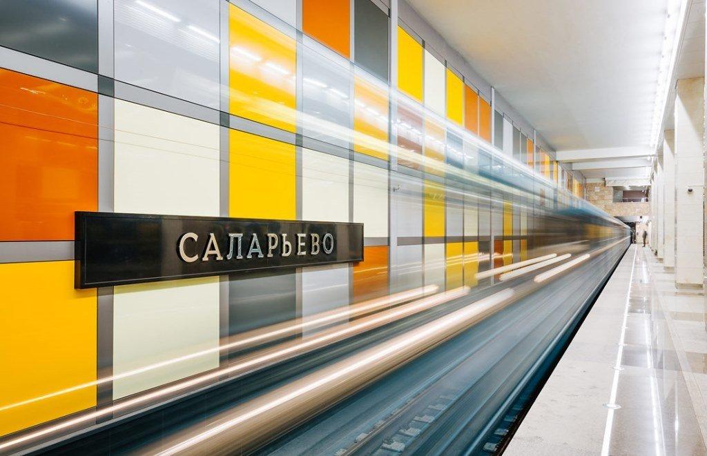 Станция саларьево по сокольнической ветке московского метрополитена