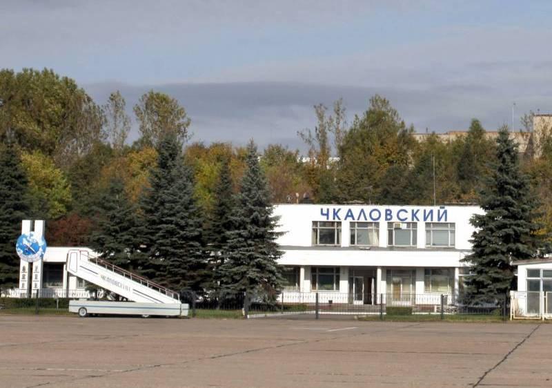 Аэропорт чкаловский в москве