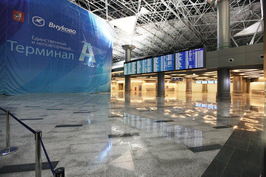 Здание международного терминала А во внуково