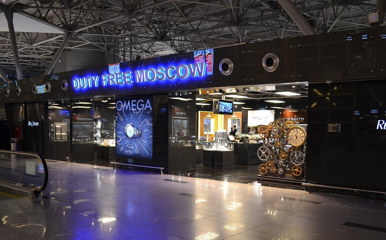 Duty free в аэропорту внуково