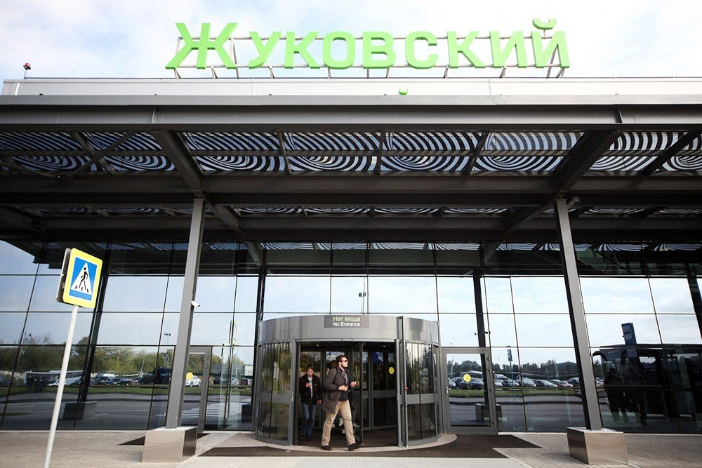 Аэропорт жуковский в москве