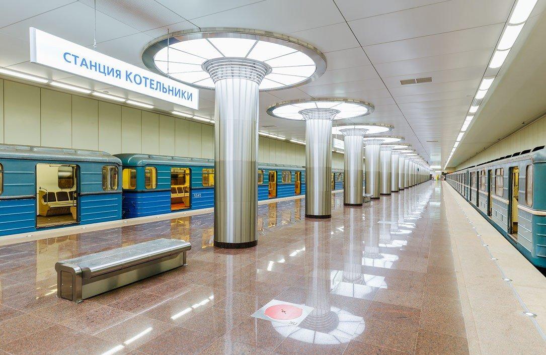 Станция метро котельники в москве