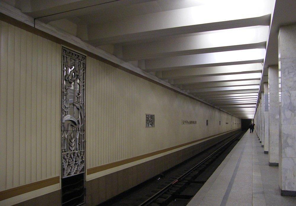Станция метро кузьминки в москве