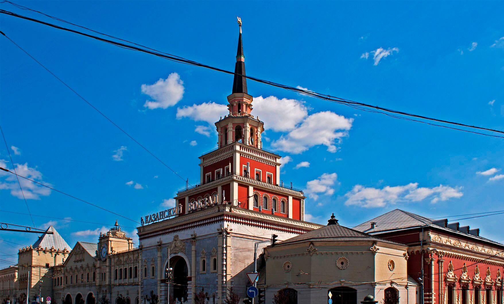 Казанский вокзал в москве