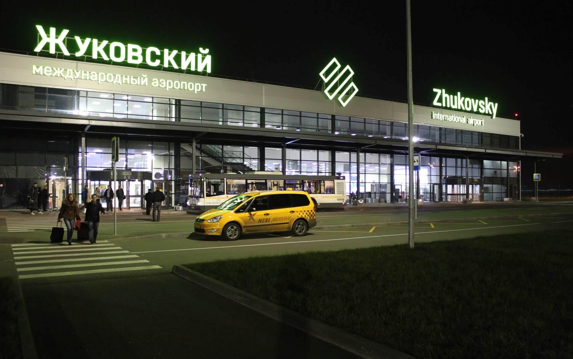 Аэропорт жуковский расположен в москве