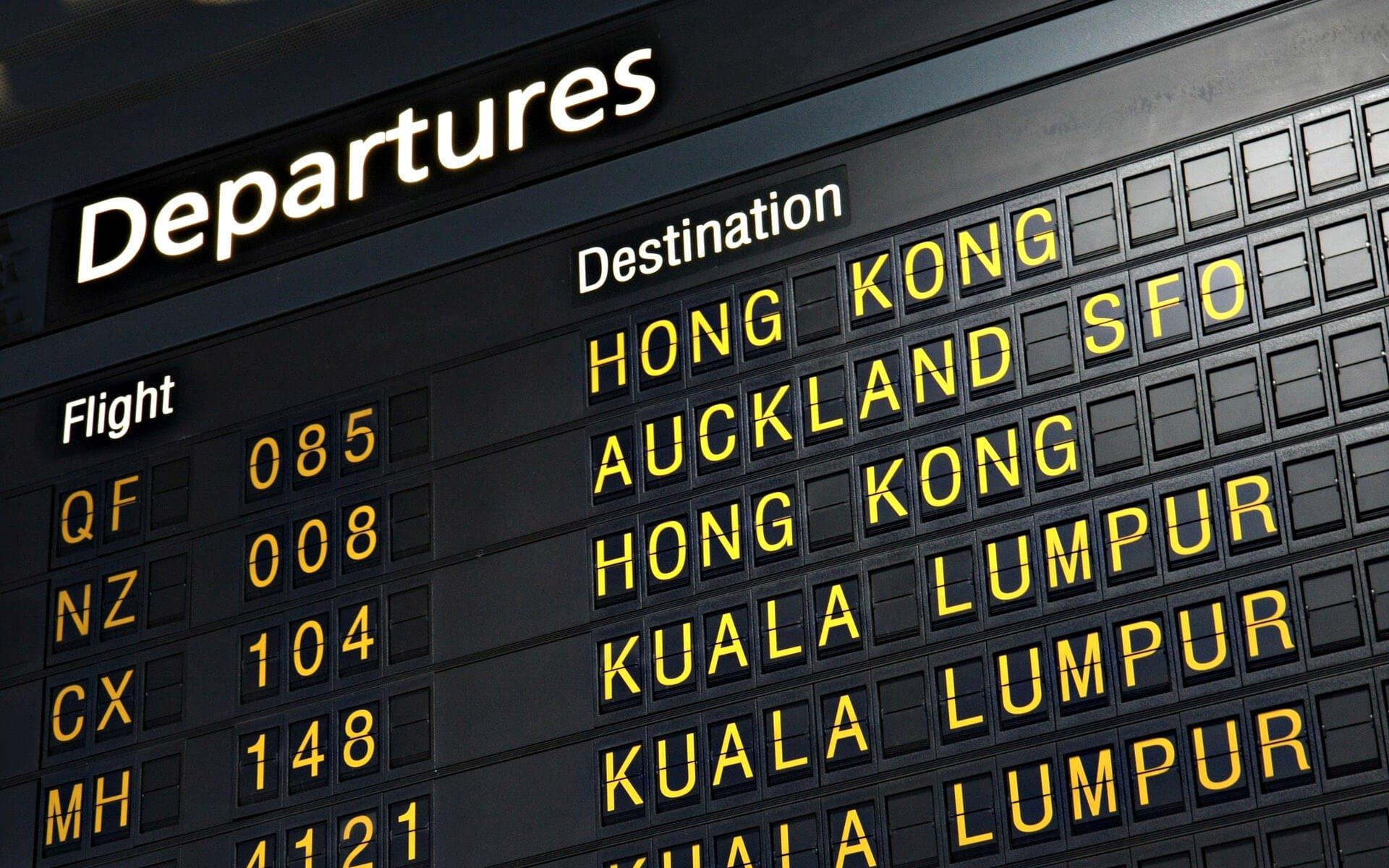 Departures табло отправления