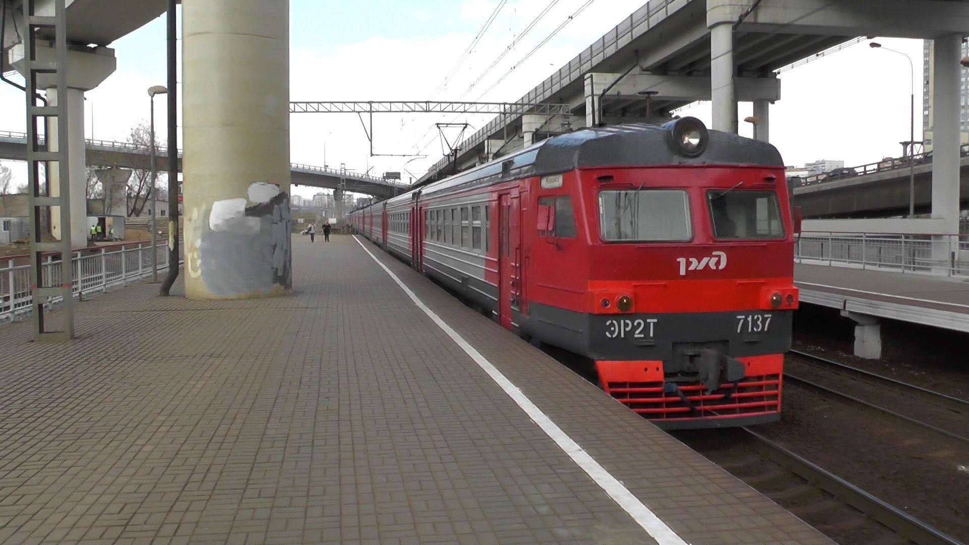 Электропоезд платформа тестовская