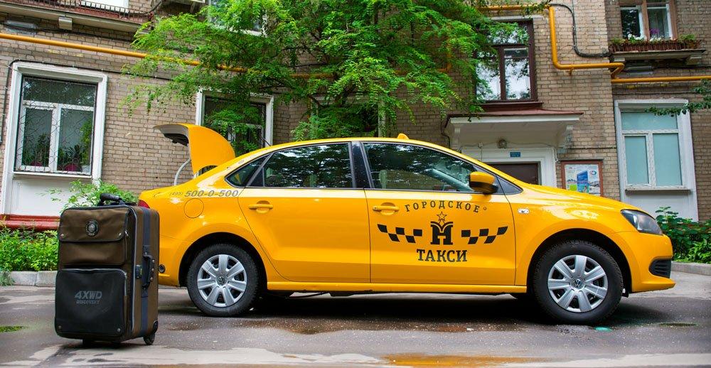 Стоит отказаться от идеи проезда на такси в час пик
