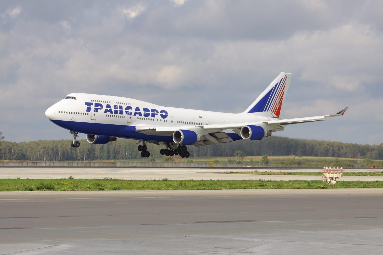 Услуги авиалинии transaero