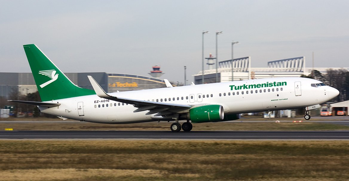 Авиакомпания turkmenistan airlines