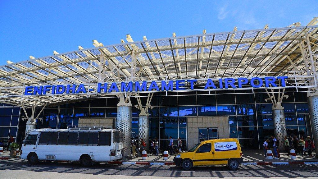 Международный аэропорт энфида