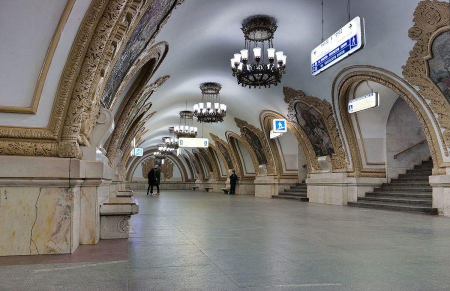 Станция метро киевская кольцевая