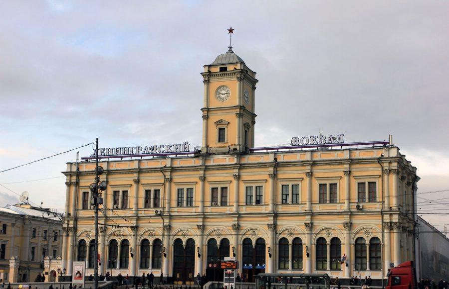 Ленинградский вокзал в мосвке
