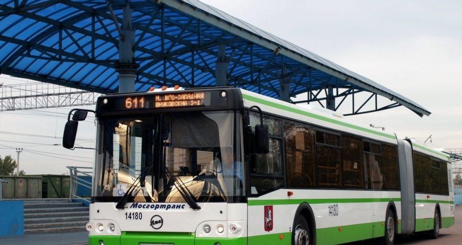 Рейсовый автобус 611 до внуково