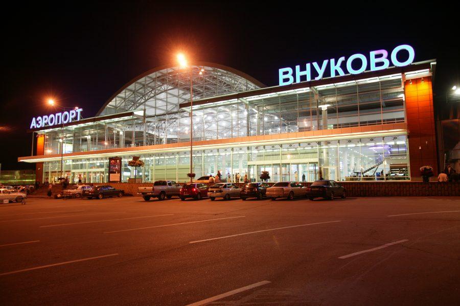Внуково аэропорт федерального значения