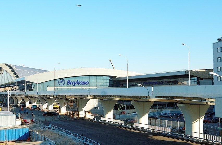 Доехать до аэропорта Внуково