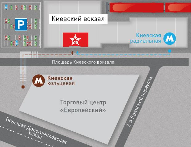 расположение вокзала