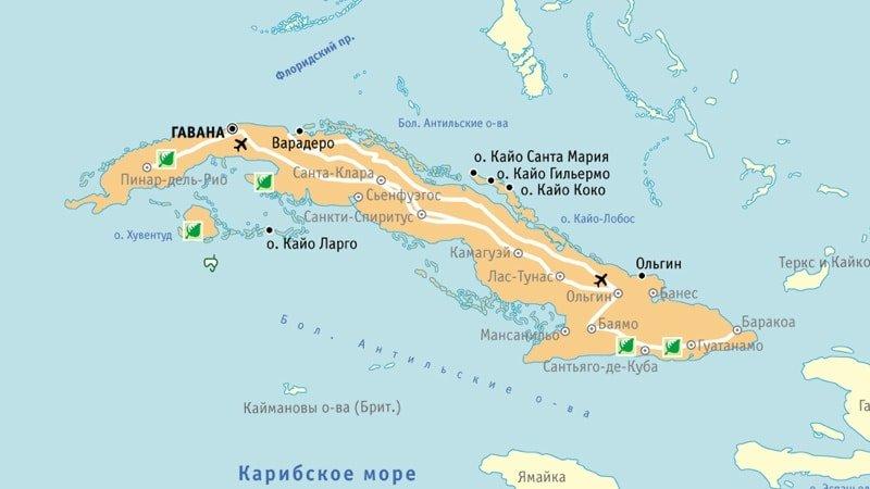 Карта кубинских аэропортов