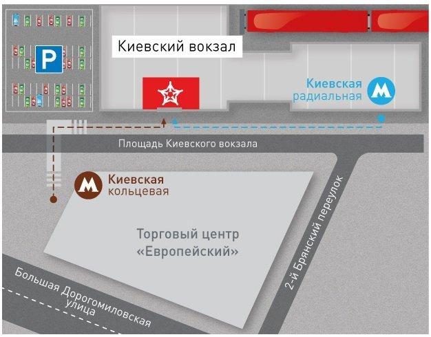 вход в аэровокзал