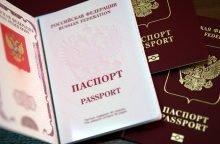 Летать в России по загранпаспорту