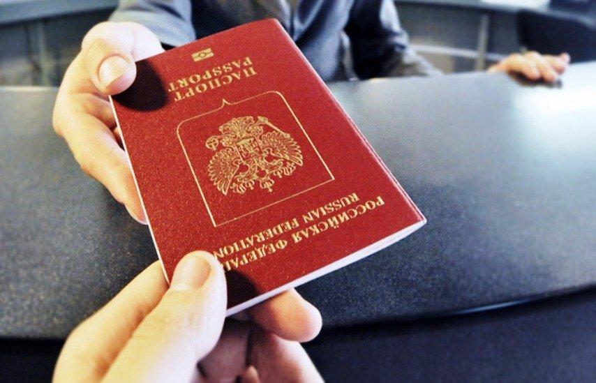 Лететь с загранпаспортом по России