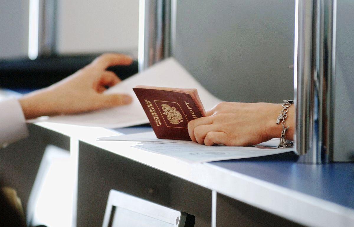 Пройти паспортный контроль
