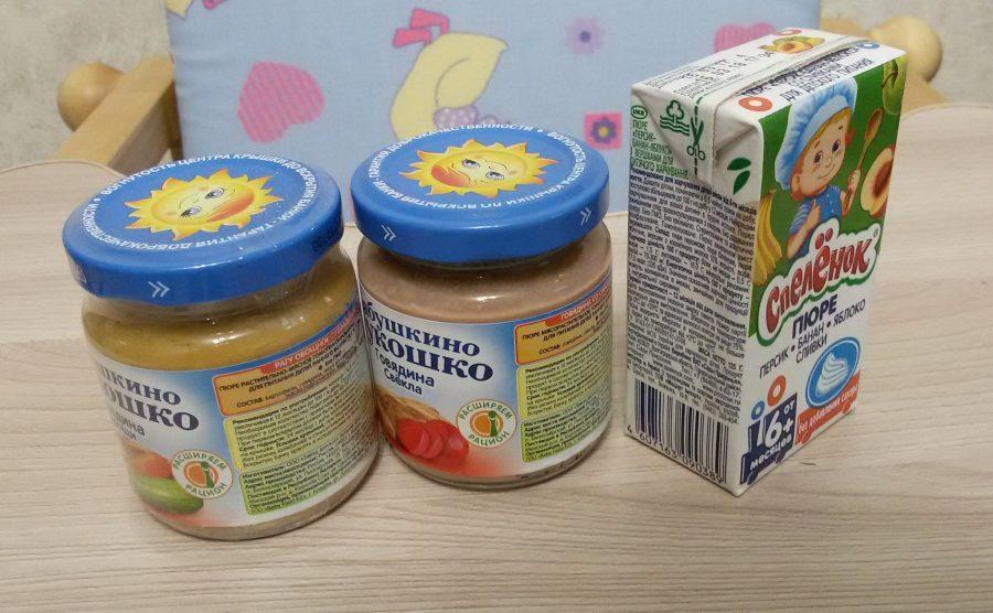 Детское питание в баночках