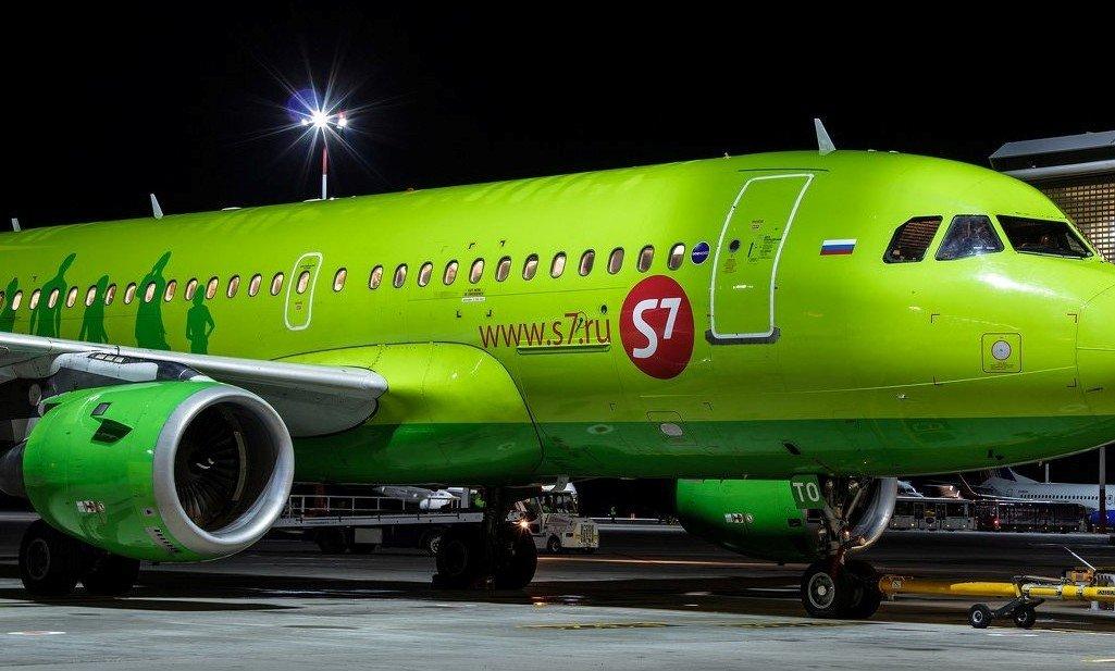 Авиационная компания Airlines S7