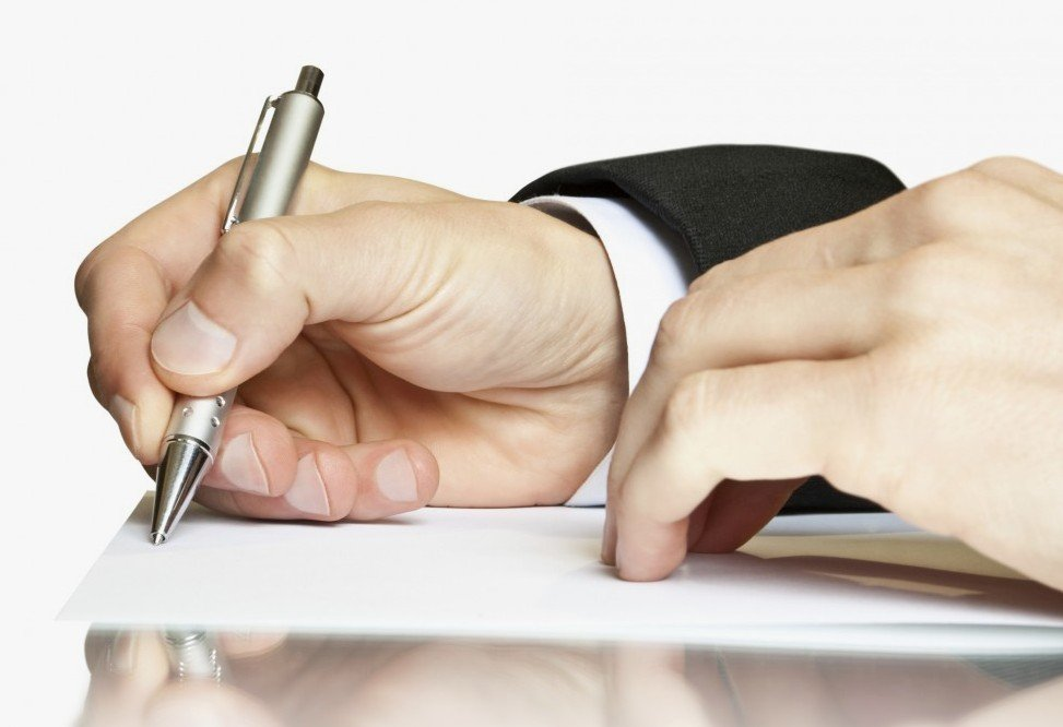 Написать коллективное заявление